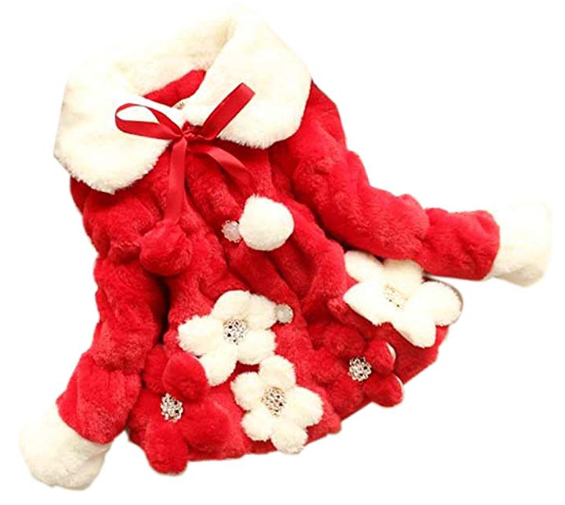 Best Christmas outfits for little girls 2019. Christmas Coats for Babies 2020. Christmas Jumpers for kids. Babies First Christmas Jumper 2020. Winter Coats for babies 20198. Best Christmas Jumpers 2020. Christmas Gifts for toddlers 2020. Babies First Christmas Gifts 2020. Christmas Gifts for new parents.