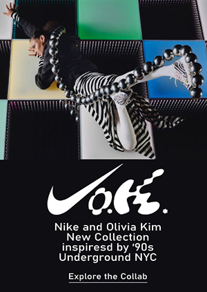 Nike + Olivia Kim Collaboration. Nike Olivia Kim Trainers. Nike Olivia Kim at Nordstrom. 90's Underground Inspired Fashion.